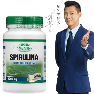 Organika優格康-藍綠藻/螺旋藻 90錠 即期2019.06底