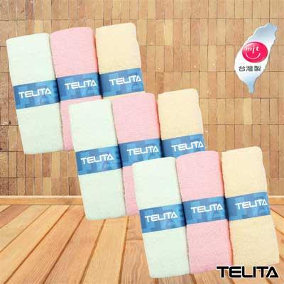 精選素色毛巾-超值9入組-TELITA