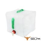 韓國SELPA 多用途折疊水箱 加大款20L 水桶 洗車 露營 澆花 飲水