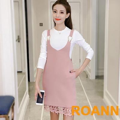 坑條紋針織上衣+純色吊帶裙兩件套 (共二色)-ROANN