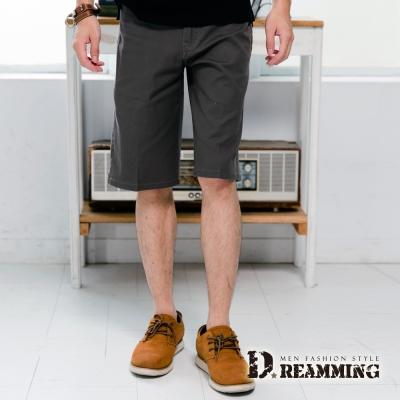 Dreamming 超輕薄百搭伸縮七分休閒短褲-深灰