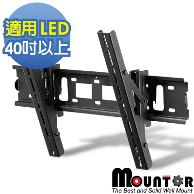 Mountor薄型電視自由可調式壁掛架MF6040-適用40吋以上LED