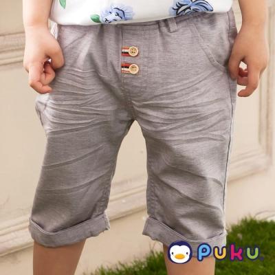 PUKU藍色企鵝 休閒橫紋抓皺反摺五分褲