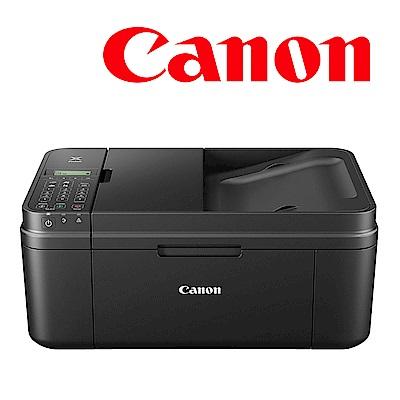 Canon-PIXMA-MX497-無線傳真複合機