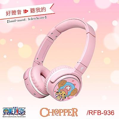 ALTEAM我聽 RFB-936【獨家限量發行】航海王-喬巴無線藍牙耳機