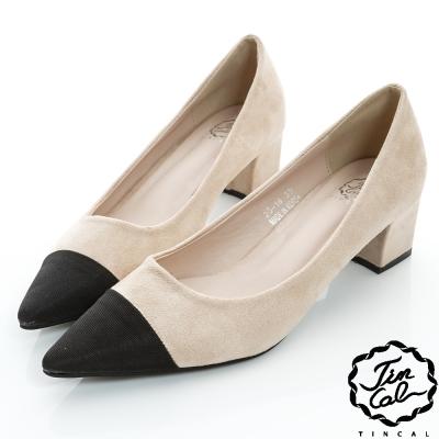 TINCAL-經典名伶-質感優雅絨面雙色低跟鞋-卡色
