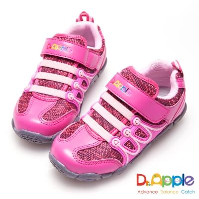 Dr. Apple 機能童鞋 細緻雙色交織發光休閒童鞋-粉