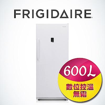 Frigidaire 富及第 600L立式無霜冷凍櫃 贈基本安裝