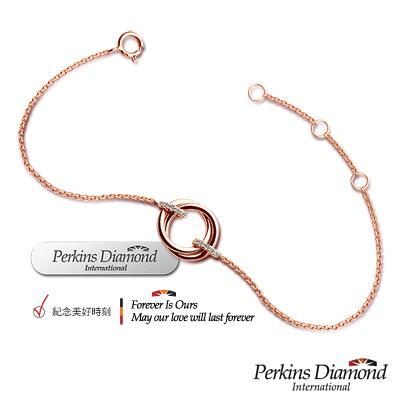 PERKINS 伯金仕 - Cercle系列 0.06克拉鑽石手鍊