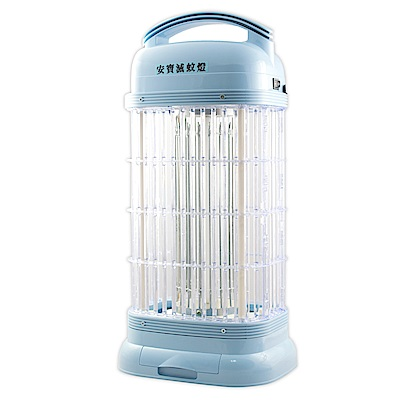anbao安寶宮燈手提15W捕蚊燈 AB-9013A-1