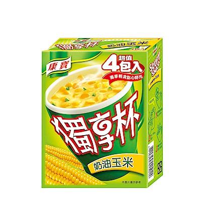 康寶 獨享杯湯奶油玉米4入/盒