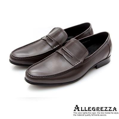 ALLEGREZZA-真皮男鞋-自信時尚-素面牛皮樂福鞋   咖啡色