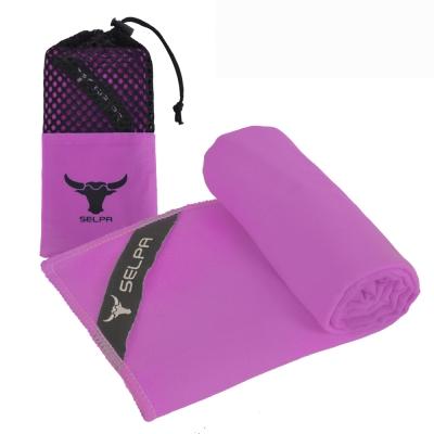 韓國SELPA 科技吸水戶外速乾毛巾 紫色