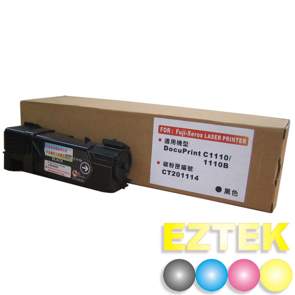 EZTEK Fuji-Xerox CT201114 黑色環保碳粉匣