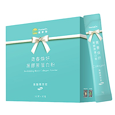HomeDr. 青春煥妍黑膠原蛋白粉30日份(3g/包;30包/盒)-快速到貨