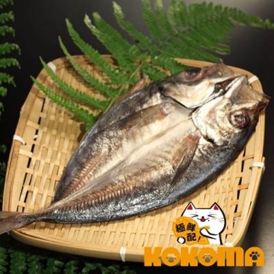 極鮮配 888 任選 竹筴魚一夜干( 130 g± 10 g/尾)
