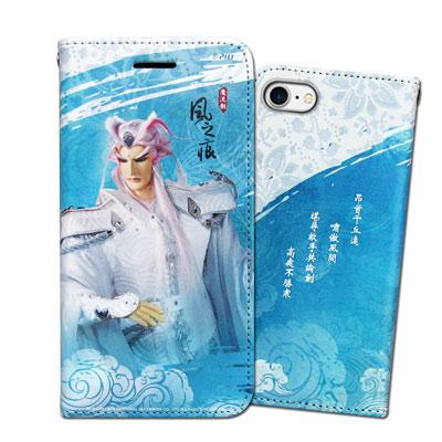 霹靂授權正版 iPhone 8/iPhone 7 布袋戲彩繪磁力皮套(風之痕)