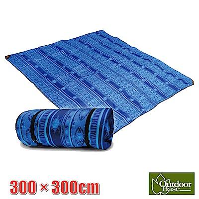 【Outdoorbase】繽紛防水野營墊.防潮睡墊.地墊(300*300cm) 海洋藍
