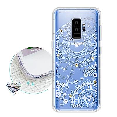浪漫彩繪 Samsung Galaxy S9+/S9 Plus 水鑽空壓手機殼(...