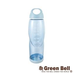 【GREEN BELL綠貝】600ml輕巧防滑隨手杯附止滑墊(藍)