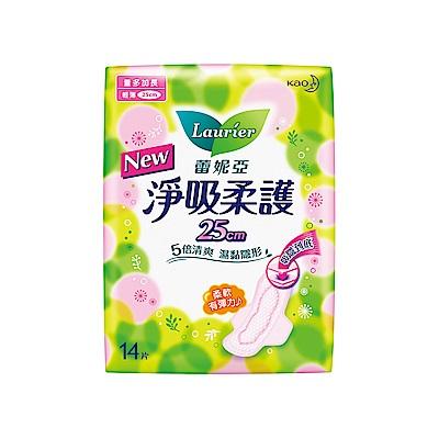 蕾妮亞  淨吸柔護衛生棉  輕薄日用 ( 25cmX14片/包)