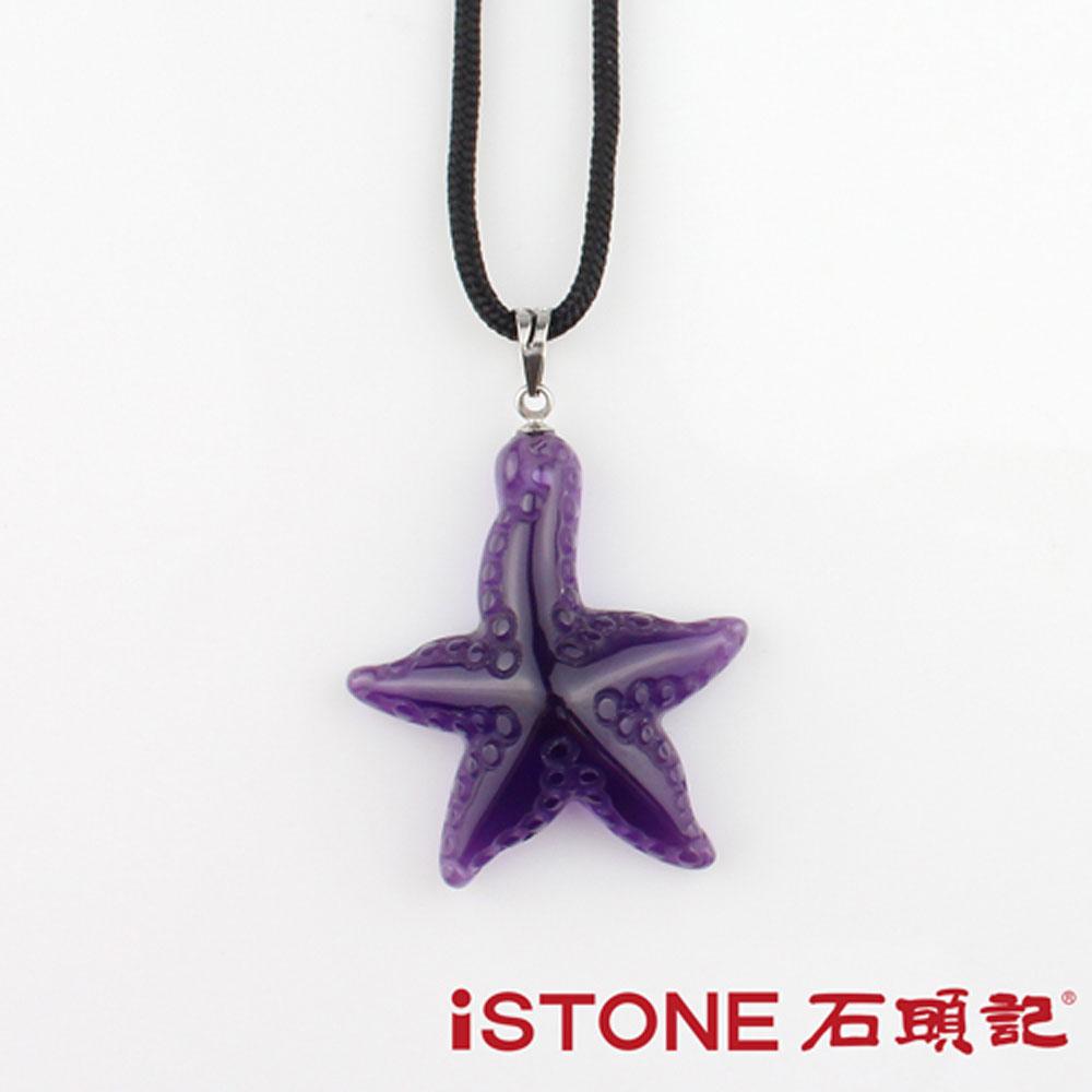 石頭記 海洋風海星紫水晶項鍊