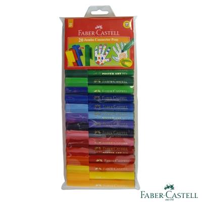 Faber-Castell JUMBO 20色連接彩色筆