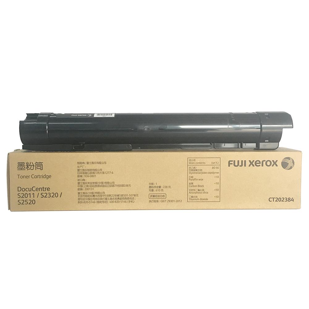 【福利品】FujiXerox富士全錄 CT202384 原廠標準容量碳粉匣
