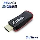 【三代珊瑚紅RKmedia】超清款1080P無線影音鏡像器(送3大好禮)
