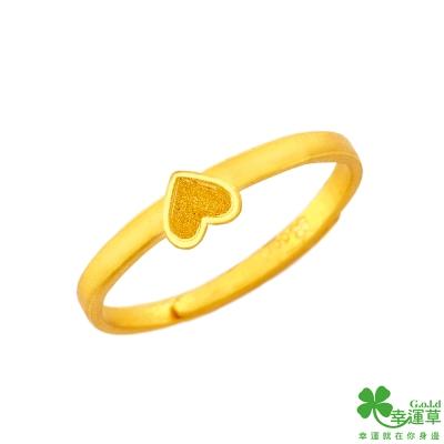 幸運草 炫福B黃金戒指(兩用組合戒)