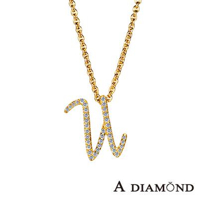 A Diamond 亞立詩鑽石 專屬寵愛 字母美鑽項鍊【U】