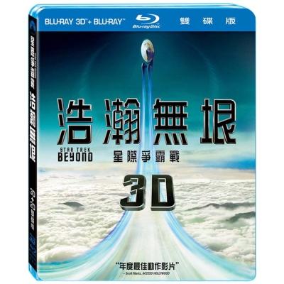 星際爭霸戰-浩瀚無垠-3D-2D-雙碟版-藍光-BD