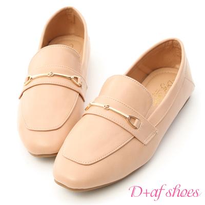 D+AF 名品概念.質感馬銜釦平底樂福鞋*粉