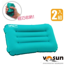 【VOSUN】超輕量拉扣式充氣枕頭(2入)_夢幻藍