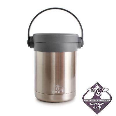 新春79折-牛頭牌小牛燜燒保溫提鍋2L附不鏽鋼菜盒-灰色