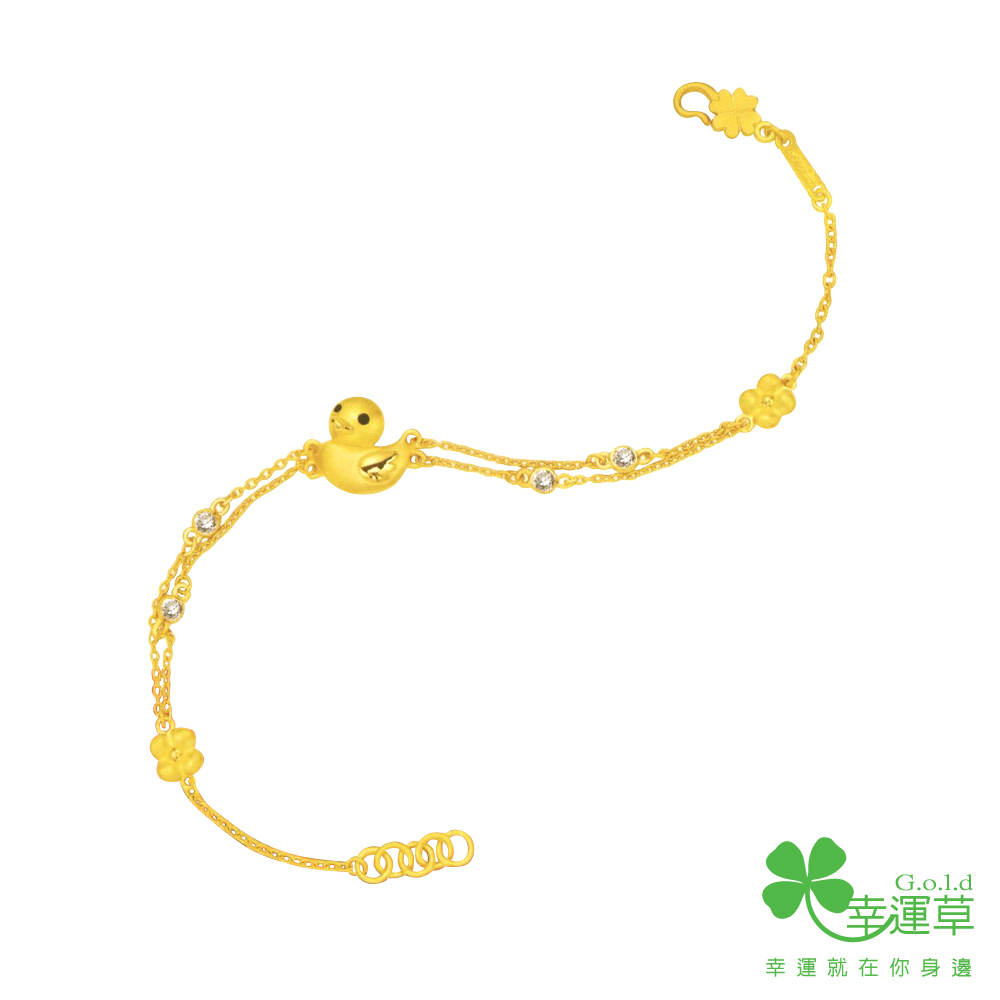 MANSTYLE 幸運鴨ㄚ黃金手鍊 (約1.49錢) (幸運草金飾出品)