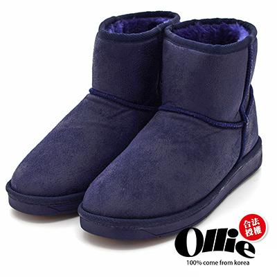 Aviator*韓國空運-Ollie正韓製時尚刷色爆裂皮革鋪毛增高短靴-深藍