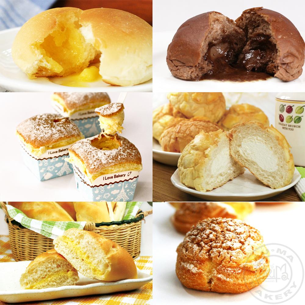 奧瑪超值分享組-餐包20個+維也納麵包6個+冰火波蘿8個+戚風蛋糕4個+泡芙4個