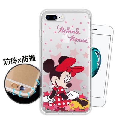 迪士尼 iPhone 8 Plus/iPhone 7 Plus 星星系列空壓手機...