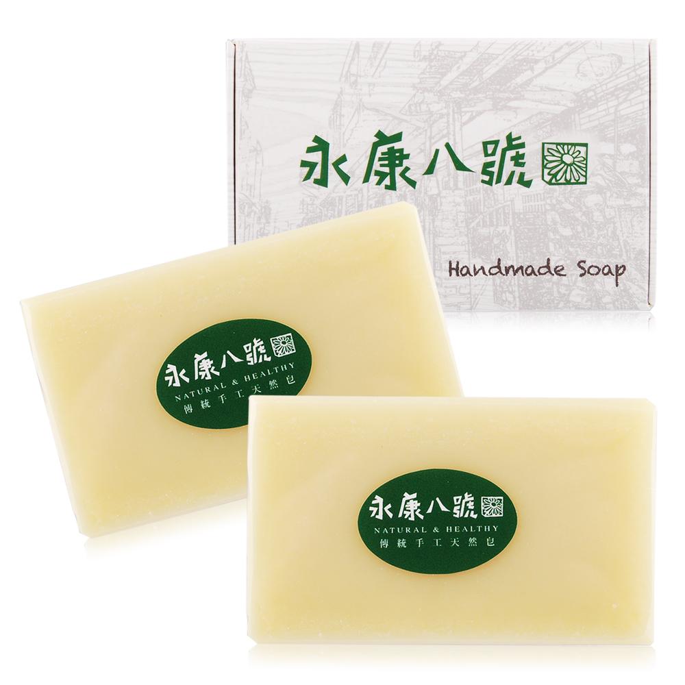 永康八號  無香永康手工皂(110g)X2入