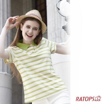 【瑞多仕】女款 輕量透氣短袖POLO衫_DB8666 米白/萊姆綠 V1