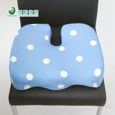 格藍傢飾 水玉涼感舒壓美臀墊-蘇打藍