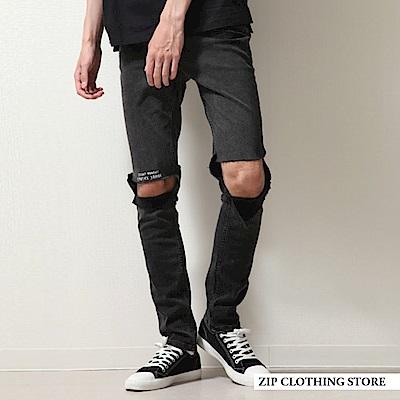 牛仔有機棉丹寧窄管褲(1色) ZIP日本男裝
