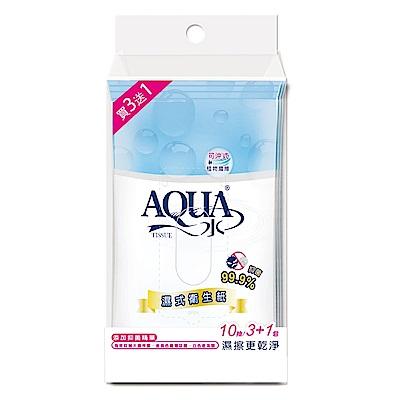 AQUA水 濕式衛生紙(10抽*3+1包/串)