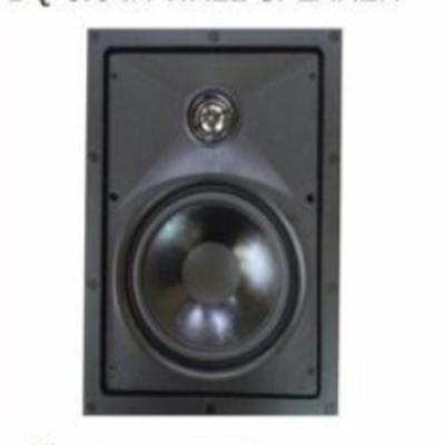 DynaQuest DQ-6.5 崁入式喇叭 公司貨 替代新型號 DQ-6.2