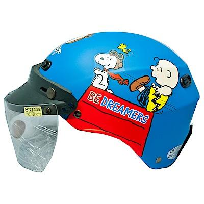 史奴比SNOOPY雪帽K825-SY5(消光藍)