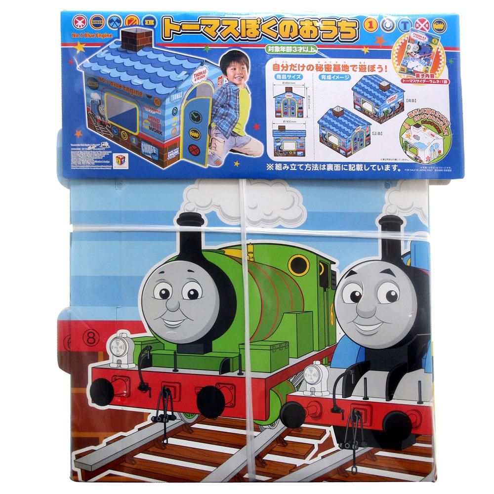 Hato 湯瑪士造型組合屋+汽水糖-附玩具(2300g)