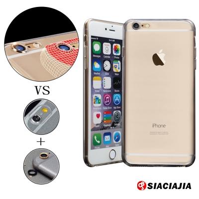 水樣 iPhone6+(5.5吋)一體成型加強保護鏡頭高透氣TPU手機軟殼