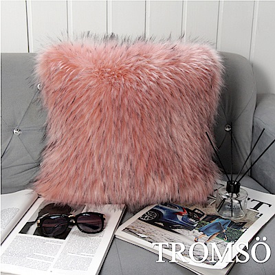 TROMSO奢華美夢華麗毛毛抱枕-華麗粉