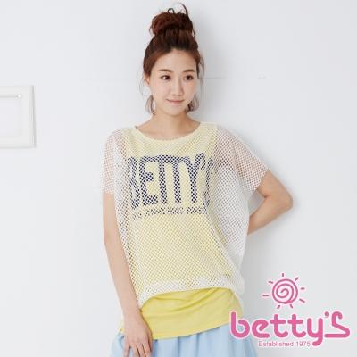 betty's貝蒂思 外搭針織造型假兩件式上衣(黃白色)